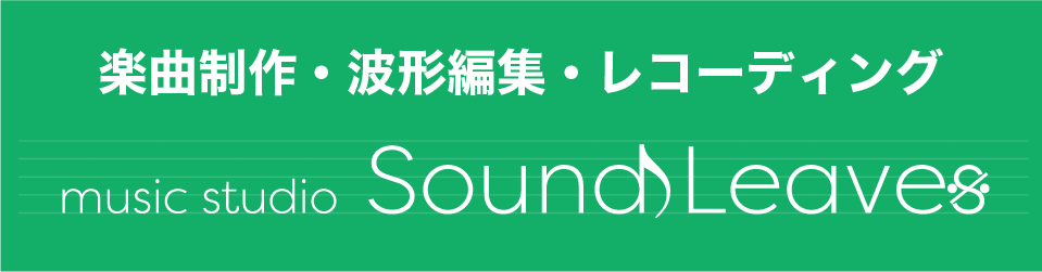 soundleaves